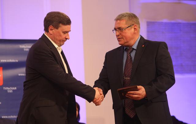 «Тульский литейно-механический завод «Газмодель» стал официальным партнером конкурса Торгово-промышленной палаты РФ «Золотой Меркурий»